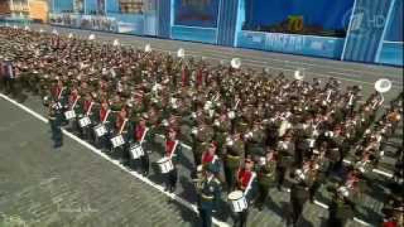 Военный оркестр Мы армия народа Парад Победы на Красной площади 9 мая Москва