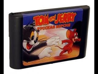 Tom and Jerry: Frantic Antics (SEGA)