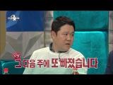 [HOT] 라디오스타 -  20150128 김구라 아픔 토로
