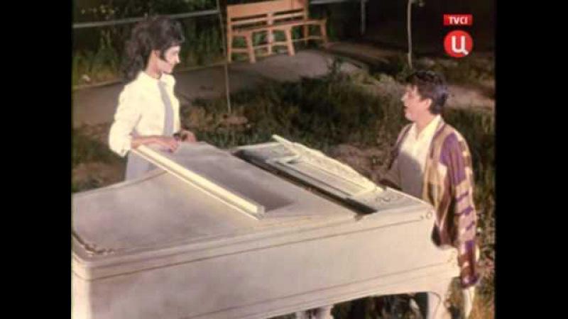 Лунная серенада Белый рояль