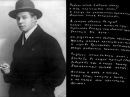 Живой Сергей Есенин - голос с грампластинки 1921 год.