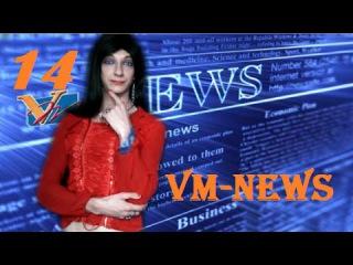 14 VM News