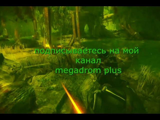 Обзор канала Megadrom Plus