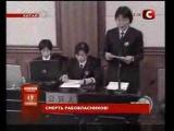 СТБ про катастрофу на Львівщині