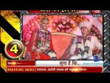Saas Bahu Aur Betiyan [Aaj Tak] 9th December 2014 Video - pt2