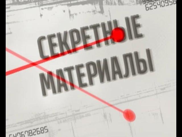 Секретні матеріали. Хто наживається на закордонних паспортах в Україні