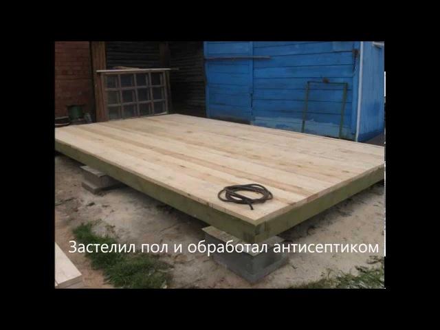 Как построить сарай из OSB своими руками.
