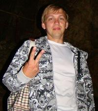 Денис Каратыш
