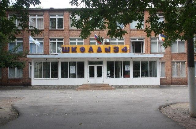 Более 700 детей украинских беженцев пойдет в школы Таганрога