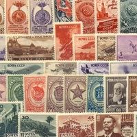 Оценка и покупка почтовых марок книжная ярмарка в спб