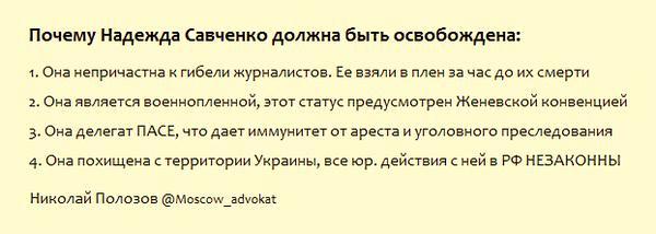 Европарламент на первом в этом году заседании обсудит ситуацию в Украине - Цензор.НЕТ 7114