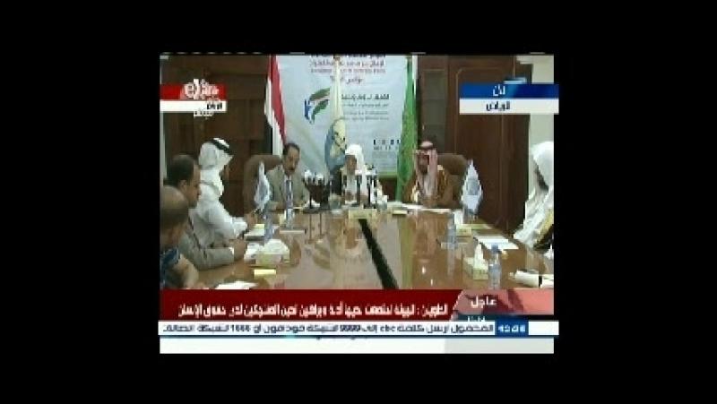 مؤتمر القانون الدولى لتعزيز الشريعة فى اليمن وبحث إشكاليات الأزمة