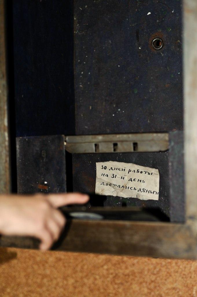 Такую записку оставили грабители