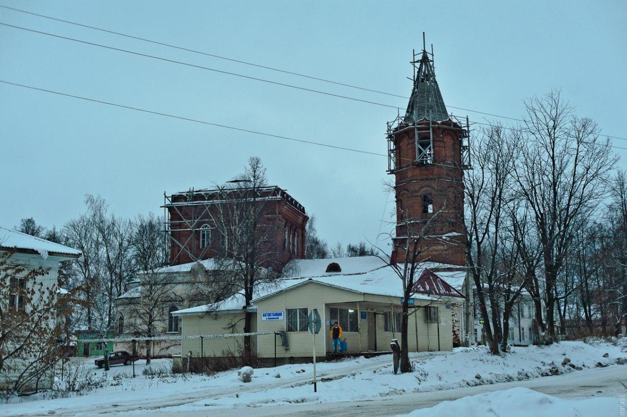 Церковь в Павловском