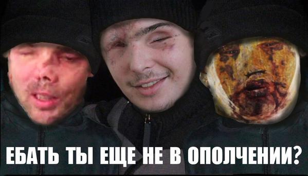 Аваков и Яценюк прибыли с рабочим визитом в Харьков - Цензор.НЕТ 7820