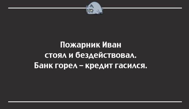 http://cs624530.vk.me/v624530298/2097b/EfOQj5seUE4.jpg