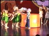 Наша Каша, эстрадный балет Апельсин, Екатеринбург. Постановщик Юлия Елескин, Екатернбург