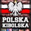 Polska Kibolska / Польские фанаты