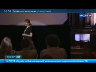 """18 июня Вести.net: перестановки в Microsoft и обновленная """"Яндекс.Афиша"""""""