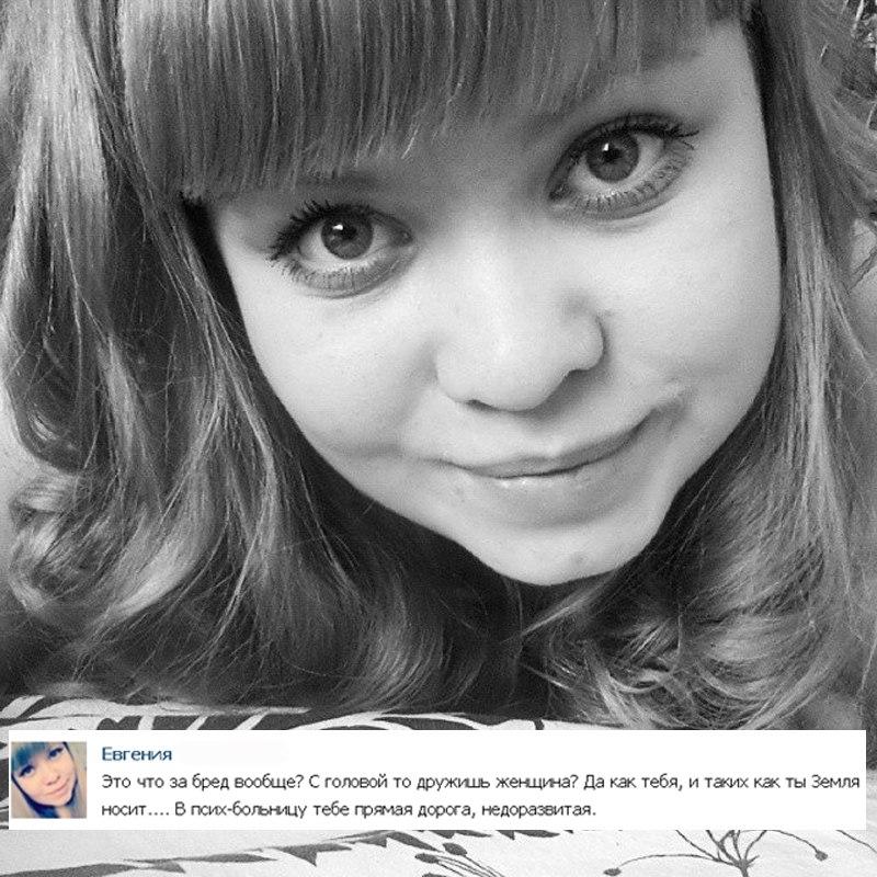 Девочку ебут в подъезде в жопу смотреть онлайн фотоография