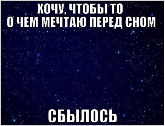 Фото №358279219 со страницы Максима Романова