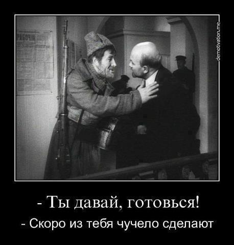 В Дружковке на Донетчине демонтировали памятник Ленину - Цензор.НЕТ 341