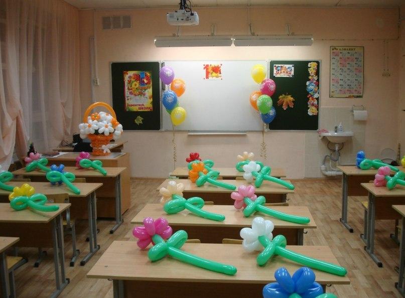 картинки украшение класса к 1 сентября