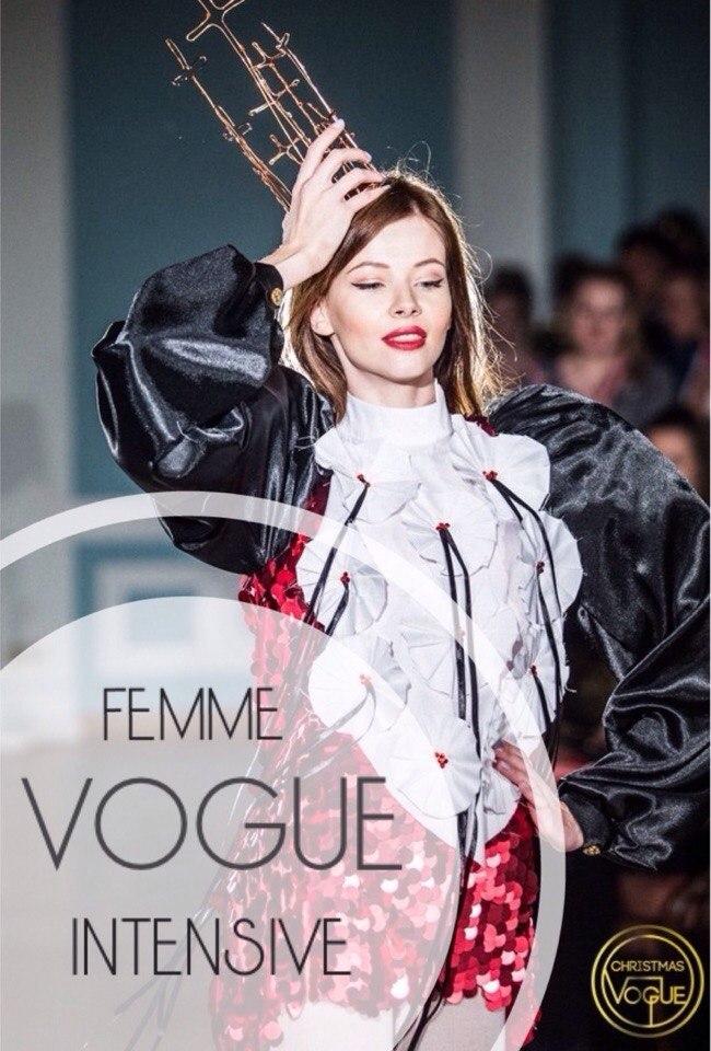 Афиша Хабаровск Мастер-Класс по Vogue Femme