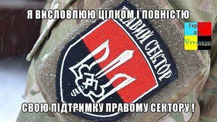 Рада продлила работу сессии до 1 сентября - Цензор.НЕТ 2717