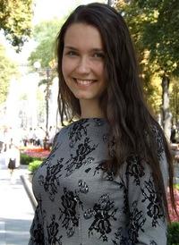 Diana Marchenko
