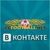 http://rgfootball.net