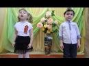 На конкурс Дети читают стихи для Лабиринт.Ру, группа Бабочка Детский сад № 77, Рязань