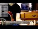 Como Tocar Y Si Fuera Ella - Alejandro Sanz - Guitarra Acustica Lesson