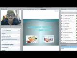 вебинар Вэлнэс  Шведские обеды  Методика работы с весами Танита
