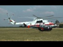 Mil Mi-26 landing engine shutdown at Budaörs airfield (World's largest helicopter!)