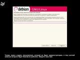 Видео уроки ubuntu