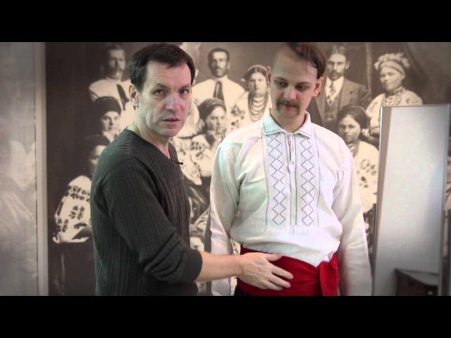 Традиційний чоловічий одяг. Частина - 1