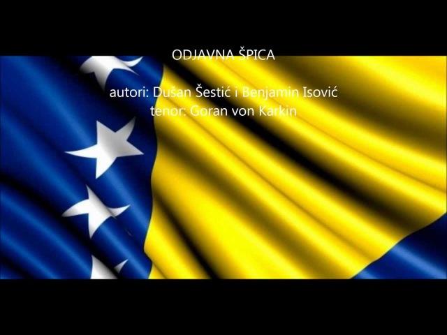 Goran von Karkin - HIMNA BIH - National Anthem of Bosnia and Herzegovina