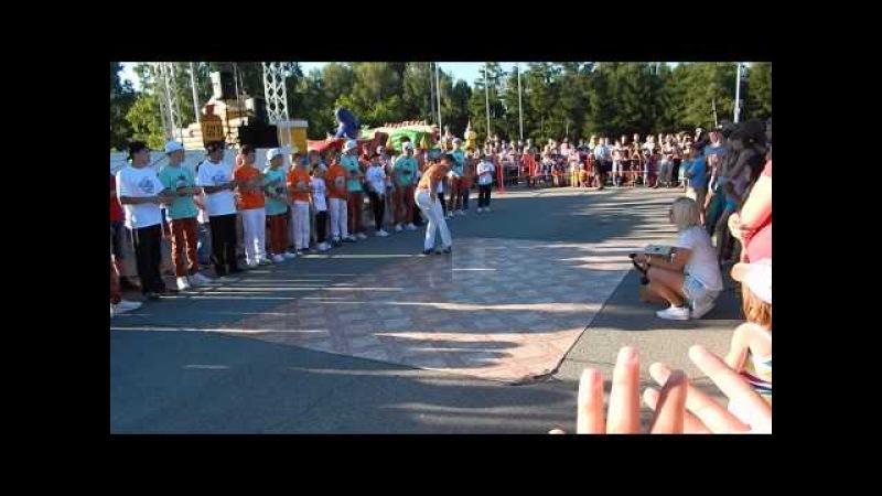 28 06 2015 День молодёжи Заводской район Стритденс Брейкинг