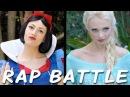 SNOW WHITE vs ELSA: Princess Rap Battle (Whitney Avalon ft. Katja Glieson) *explicit*