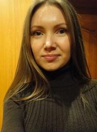 Бульбина Светлана