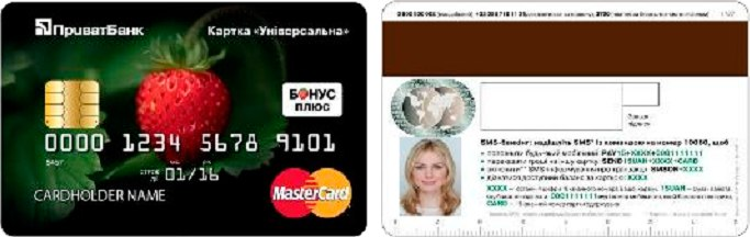 Пластиковая карта visa platinum продажа Ачинск