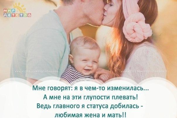 Как сделать упражнения русского языка 940