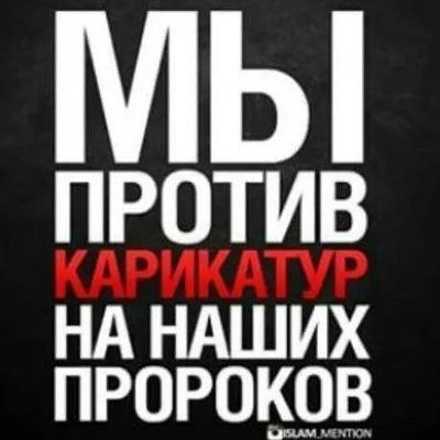 Абу-Ахмад Бекимов
