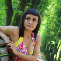 Софья Александрова