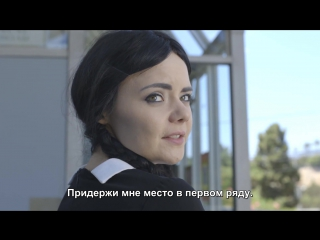 Взрослая Уэнсдэй Аддамс - Планирование семьи | Adult Wednesday Addams - Planned Parenthood (rus sub) s1e06