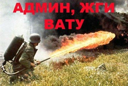 К флангу Дебальцевского плацдарма прибыла РТГ, укомплектованная военными РФ. В ее составе 15 ББМ и 3 танка, - ИС - Цензор.НЕТ 9911