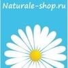 Натуральная косметика Naturale-shop.ru