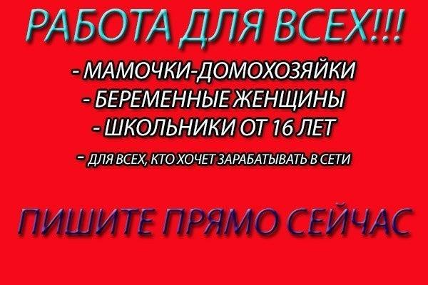 Работа екатеринбург свободный график ...: pictures11.ru/rabota-ekaterinburg-svobodnyj-grafik.html