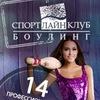 """Боулинг на Павелецкой """"СпортЛайнКлуб"""""""